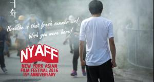 Screen Shot 2016 06 23 at 3.48.24 PM 300x160 - New York Asian Film Festival- Trailer @subwaycinema @goranfilm @sammy2lighters @rufusderham #nyaff16