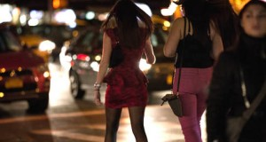 outny 300x160 - How organising a night out will change in ten years' time