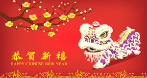 chinese new year card 300x160 - Chinese New Year - Lucky Rooster Recipe #chinesenewyear