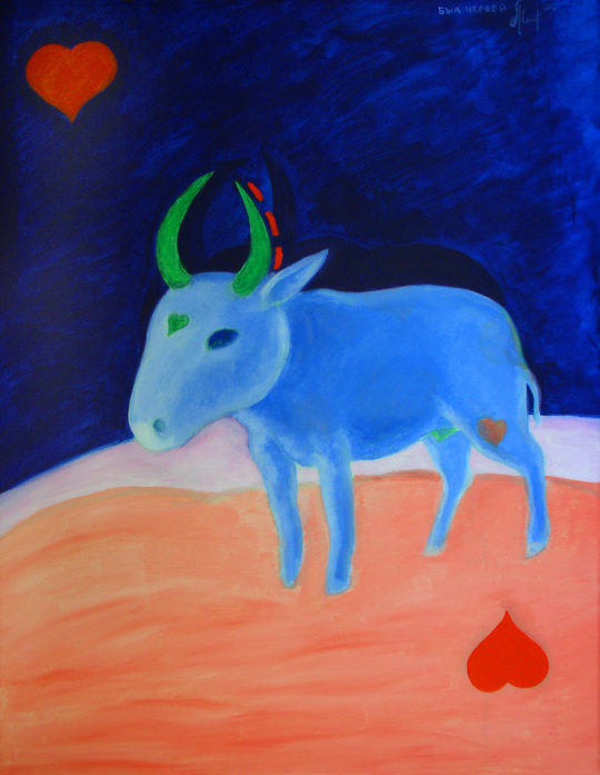 Bull Of Hearts Lysakov 540x697 - Artexpo New York 40th anniversary April 19-April 22, 2018 @ArtexpoNewYork