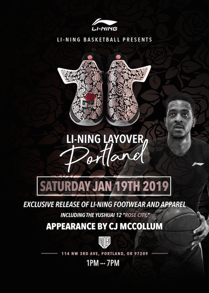 Li Ning Layover Flyer - CJ McCollum & Li-Ning POP UP @CJMcCollum @LiNing_Official @Indexpdx @trailblazers