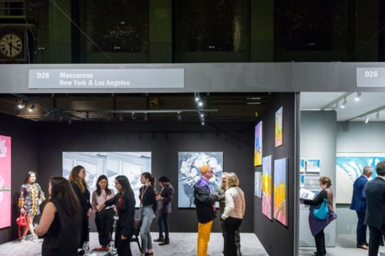 asp 540x360 - Event Recap: The 32nd annual The Art Show Gala Preview @The_ADAA #TheArtShow