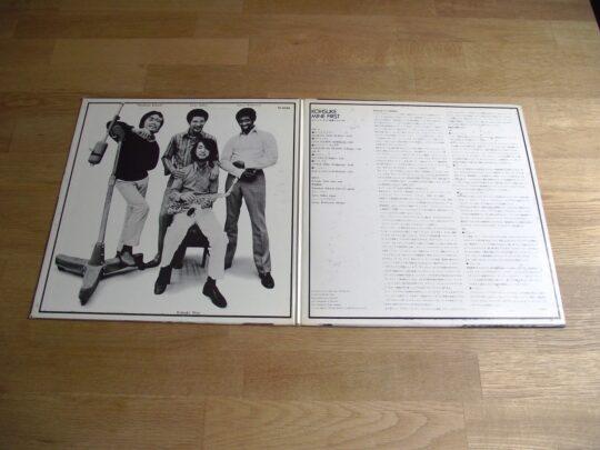 first2 540x405 - Kohsuke Mine (J Jazz Masterclass Series) First #vinylbase